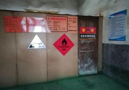 年产 80 万平方米竹地板、竹木复合地板 2 万吨竹塑装饰建材项目(一期) 竣工环境保护验收监测报告表