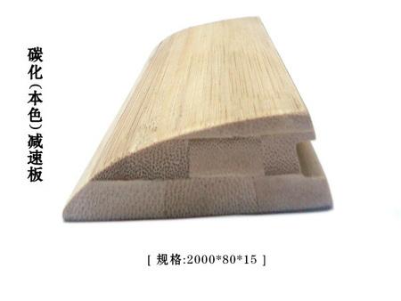 广东碳化(本色)减速板