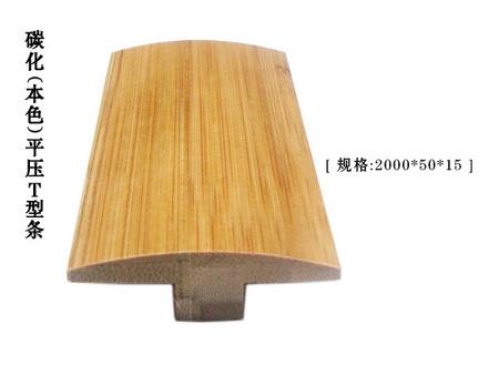 广东碳化本色平压T型条